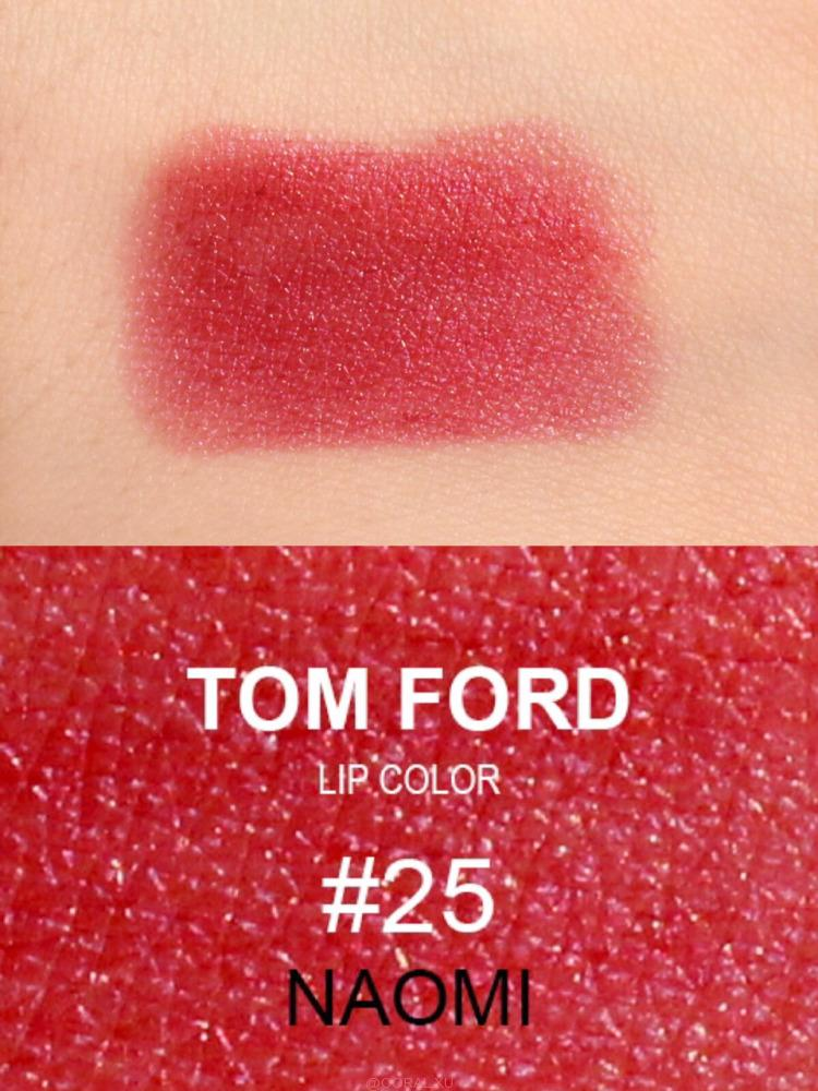20180820175619 - Tom Ford 25 Naomi lipstick 2018 review